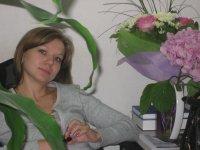 Marina Levashova