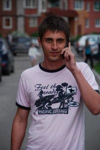 Дима Власенко