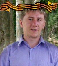 Виталий Банников