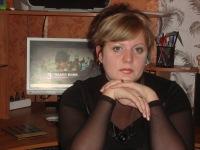 Екатерина Акимцева