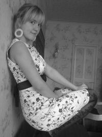 Valeria Dmitrievna