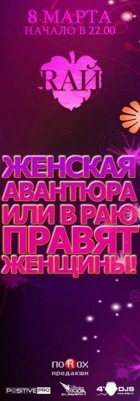 Dima Boy