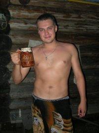 Maxim Olegovich