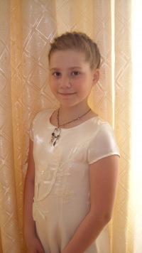 Polina Ladygina