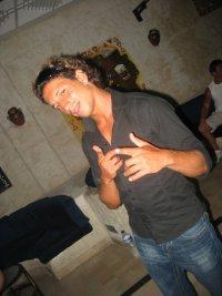 Ahmed Allegro