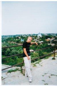 Александр Балан