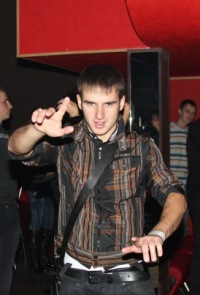 Александр Бендрик