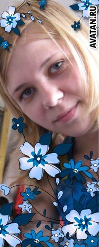 Виктория Вихляева