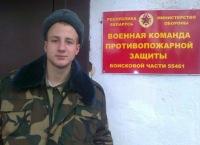 Дмитрий Бушкевич