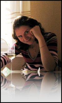Наталия Бубнова