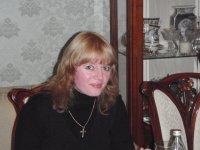 Лена Васищева