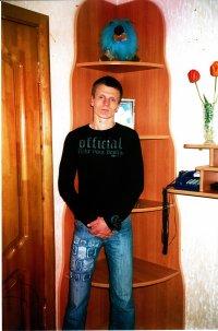 Дима Бальцевич