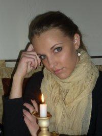 Елена Бега