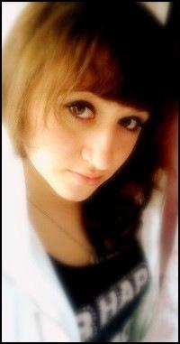 Катя Брем