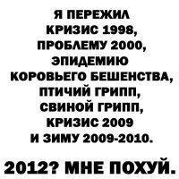 Aset Sataev