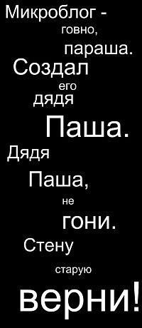 Poma Matvejev