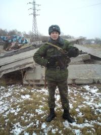 Макс Белянин