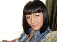 Юлия Андрейчук (Смирнова)
