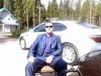 Дима Бондаренко