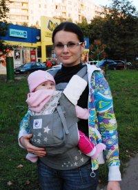 Светлана Волоскова (Андрюкова)