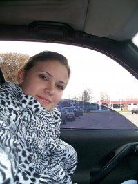 Iryna Angel