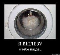 Макс Боровой