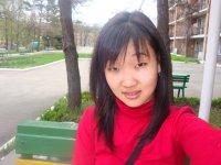 Natalia Park