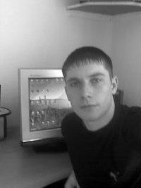 Alex Lutsenko