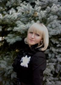 Кристина Вьюн