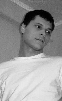 Дима Dima