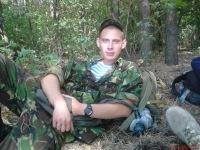 Богдан Анисов