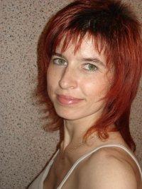 Наталья Безлепкина