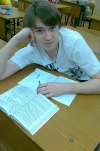 Timur Grigoryev