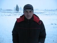 Вася Бусыгин