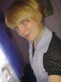 Таня Берг