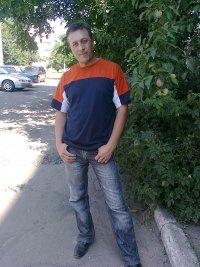 Александр Балика
