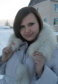 Кристина Алыкова