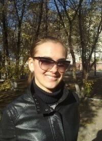 Saniya Halilova