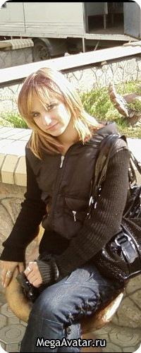 Наташа Васенко