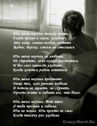 Наталия Абраменко