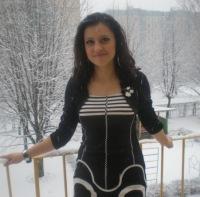 Ирина Беседа