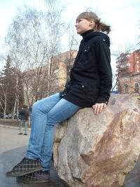 Вика Болеева