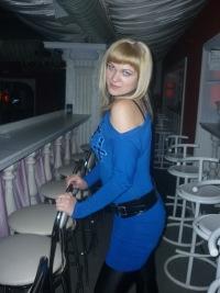 Кристина Валова