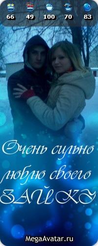 Yuliya Alexandrovna