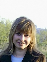 Ирина Галий