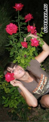 Алина Гаджиева