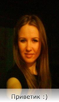 Татьяна Лепихова