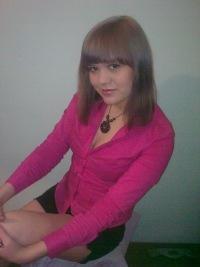 Ильмира Бикбаева
