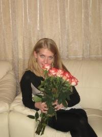 Julia Ageeva
