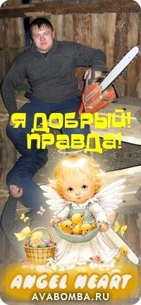 Михаил Бастин